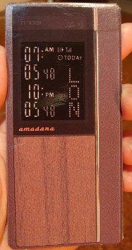 amadana携帯