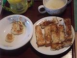 大好物のトースト