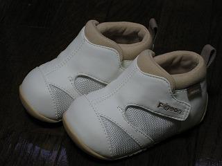 初めての靴!!