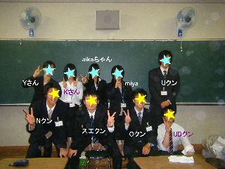 2008_0522miyaデジカメ画像0024