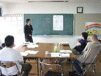 20080517徳楽授定例会