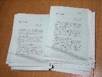粒子と結晶日記