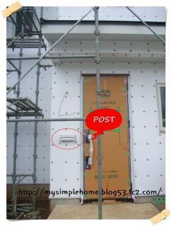 011_convert_20090712011550.jpg