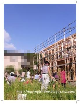 2009-09-06-01.jpg