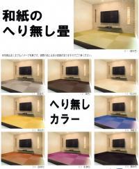 img012-1_convert_20090802001204.jpg
