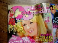 CS_20080808124403.jpg