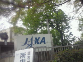 jaxa01.jpg