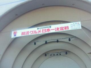 yoyogi.jpg
