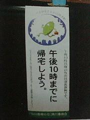 20090505112146.jpg
