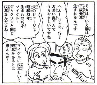 inudoshi.jpg