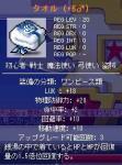 Maple0030.jpg