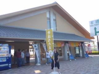 hikamiPA