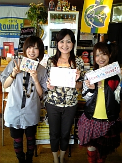 2008.9.17栃テレ