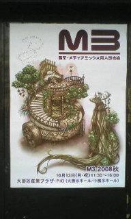 20081013100627.jpg