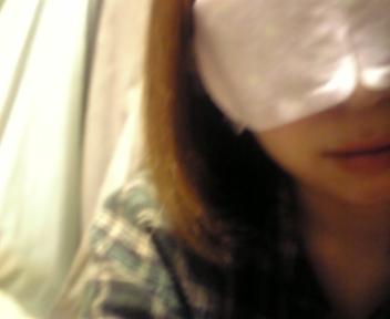 アイマスク中