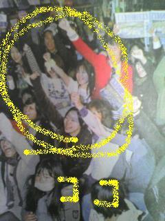 20081202122902.jpg