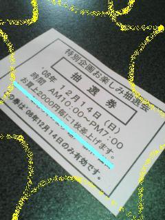 200812141321461.jpg
