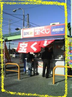20081219135527.jpg