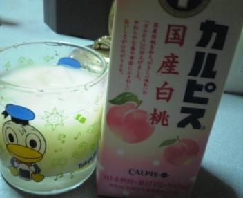 桃カルピス