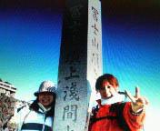 20080804-6.jpg
