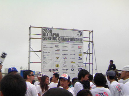2008Alljapan.jpg