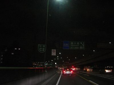 2008_1210画像0044