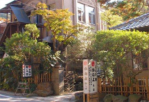 kaneyo_genkan.jpg