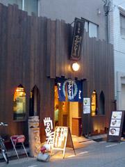 博多駅前のでびっとで九州ウォーカーのお得なクーポンを使う!