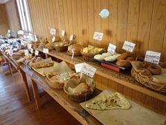 多良木のパンとお菓子の工房ナチュラル(NATURAL Bread and Cake)のパン♪