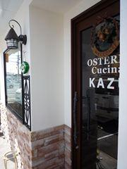 熊本市東部のオステリア クチーナ カズ(OSTERIA,cucina,KAZU)でおいしいパスタランチ♪