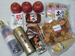 鶴屋福袋2012☆くまモン&食料品福袋、中身見せます!