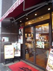 小川珈琲 京都駅中央口店でホットサンドモーニング!
