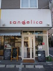 中央区清川のサンデリカでモーニングサンドイッチ♪