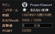 20000kill.jpg