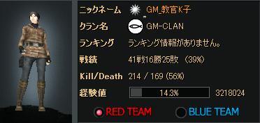 GMK001.jpg