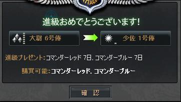 Shousa01.jpg