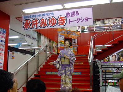 08新潟キャンペーン3