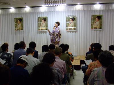 08新潟キャンペーン1