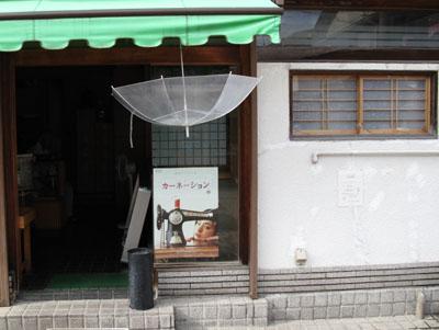 だんじり祭り2011.9.17 008-1