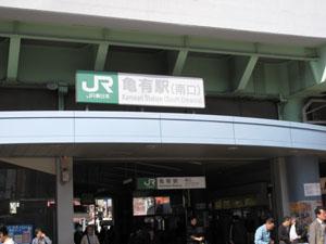 亀有リリオ2011.10.26 002-1