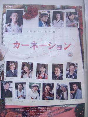 泉大津.20周年Xマス2011.12.25 221-1