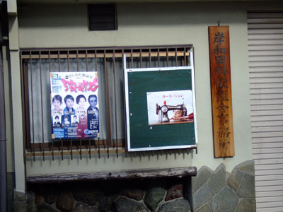 泉大津.20周年Xマス2011.12.25 222-1