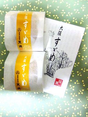 泉大津.20周年Xマス2011.12.25 233-1