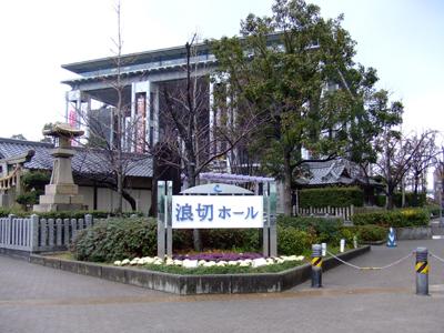 きしわだ歌謡祭2012.2.1 021-1