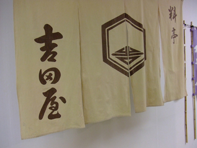 きしわだ歌謡祭2012.2.1 011-1