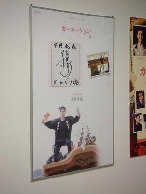 きしわだ歌謡祭2012.2.1 010-1