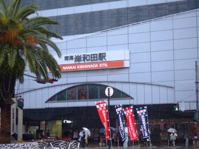 きしわだ歌謡祭2012.2.1 001-1