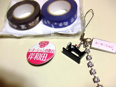 きしわだ歌謡祭2012.2.1 034-1
