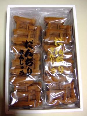 きしわだ歌謡祭2012.2.1 022-1