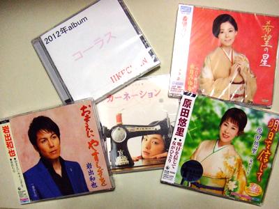きしわだ歌謡祭2012.2.1 033-1